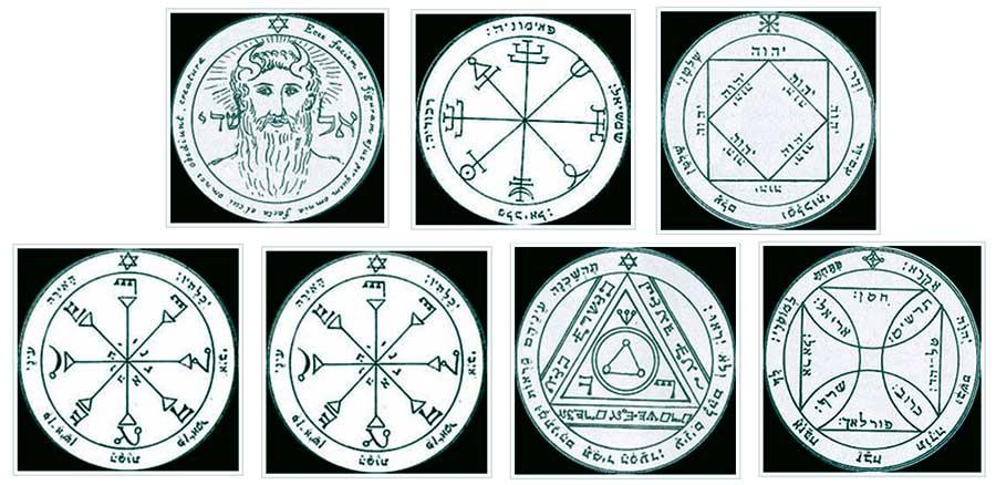 Los 7 pentáculos solares