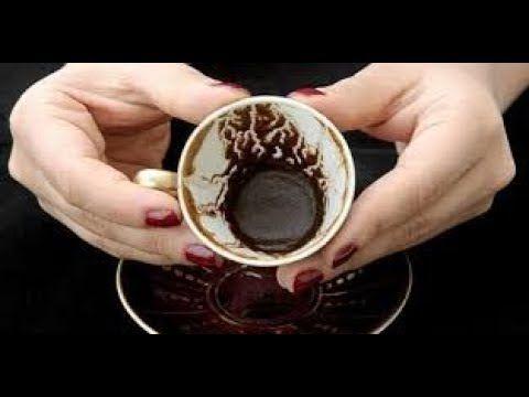 lectura de la taza de café