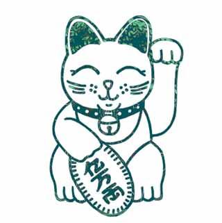 Gatos de la suerte (Maneki-Neko)