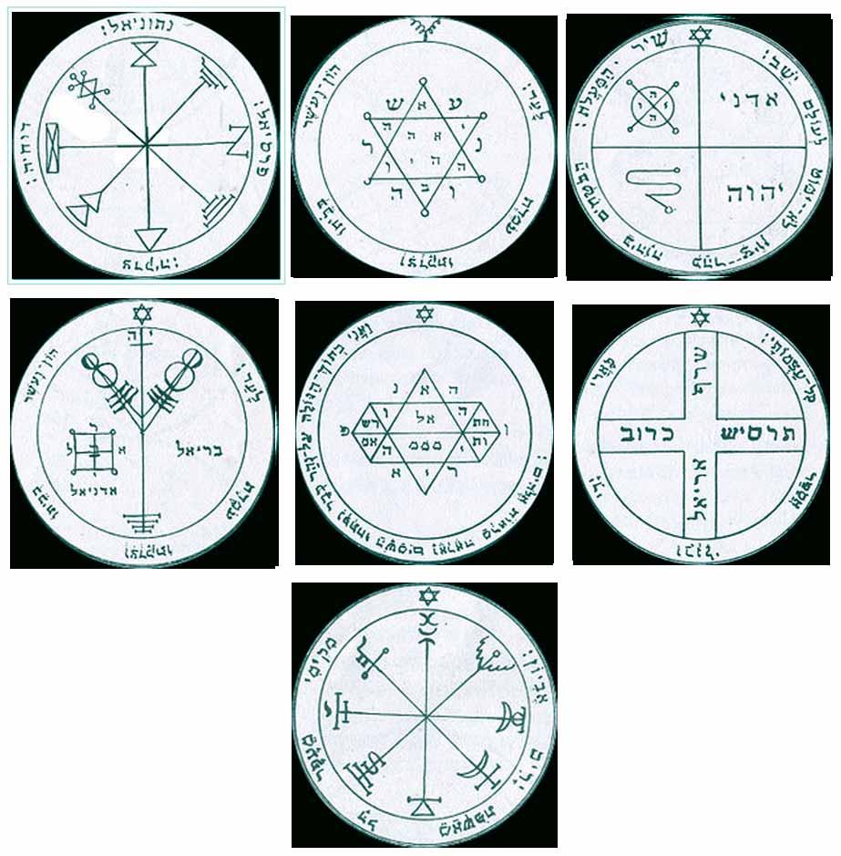 Los 7 Pentáculos de Jupiter