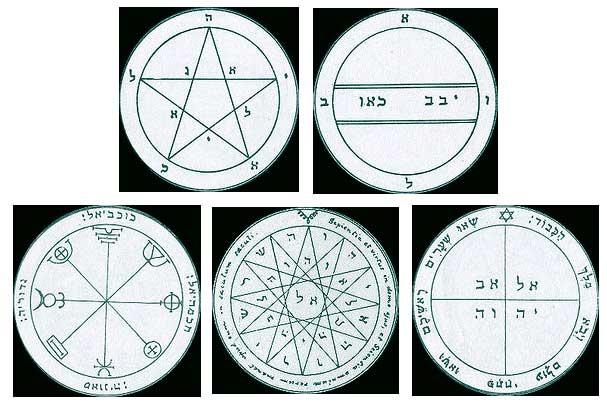 Los 5 Pentáculos de Mercurio